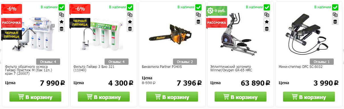 Купоны Techport в Игарке